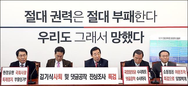 김성태 자유한국당 원내대표가 지난 16일 오전 국회에서 열린 원내대책회의에서 모두발언을 하고 있다. ⓒ데일리안 박항구 기자
