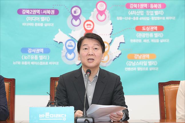 6.13 지방선거에 출마하는 안철수 바른미래당 서울시장 후보가 13일 오전 국회에서