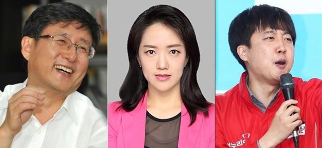 김성환 전 노원구청장(왼쪽부터), 강연재 변호사, 이준석 바른미래당 지역위원장(자료사진)ⓒ김성환·강연재 홈페이지 및 데일리안DB