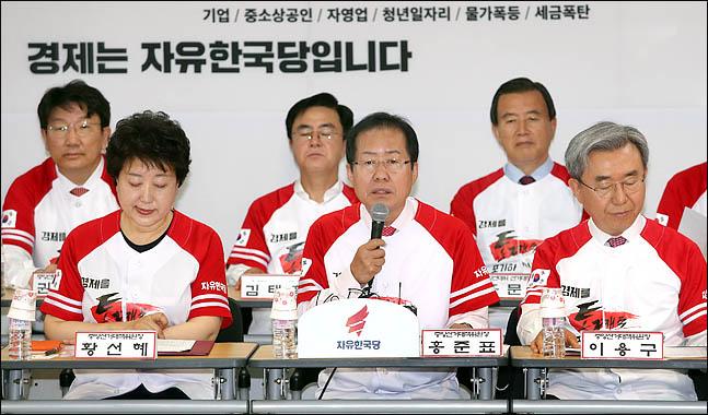 홍준표 자유한국당 대표가 15일 서울 여의도 당사에서 열린 6·13 지방선거 일자리! 설자리! 살자리! 선거대책위원회 발대식에서 모두발언을 하고 있다. ⓒ데일리안 박항구 기자