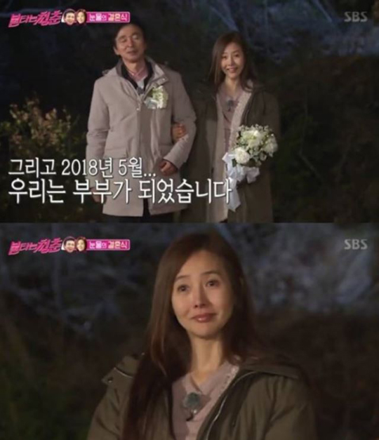 강수지와 김국진이 SBS 예능 프로그램