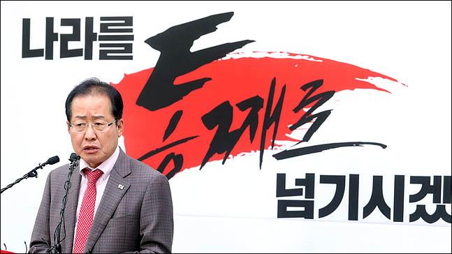홍준표 자유한국당 대표가 지난달 30일 오후 서울 여의도 당사에서 4.27 남북정상회담과 관련해 기자회견을 하고 있다. ⓒ데일리안 박항구 기자