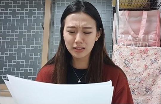 양예원 성추행 논란이 일파만파로 커지고 있다. 유튜브 동영상 캡처.