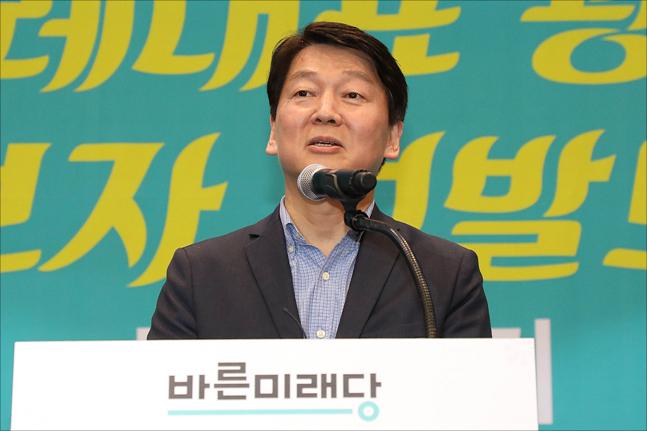 안철수 바른미래당 서울시장 후보. (자료사진) ⓒ데일리안 홍금표 기자