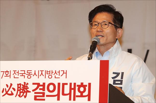 김문수 자유한국당 서울시장 후보. (자료사진) ⓒ데일리안 홍금표 기자