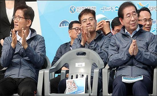 5월 1일 노동절, 서울 잠실올림픽 주경기장에서 열린
