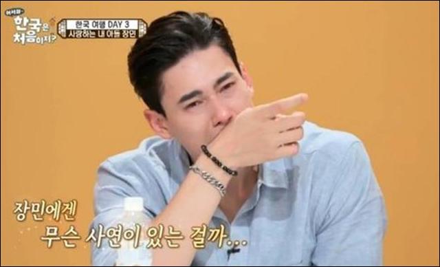 인기 유튜브 장민이 한국에 온 이유를 전했다. MBC에브리원 영상 캡처.
