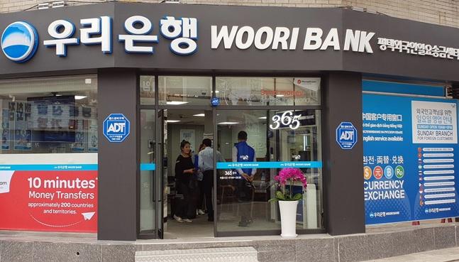 시중은행들이 평일에 은행 방문이 어려운 외국인 근로자들을 위해 일요일에도 영업을 하는 점포를 속속 선보이고 있다. 우리은행이 최근 경기도 평택역 인근에 오픈한