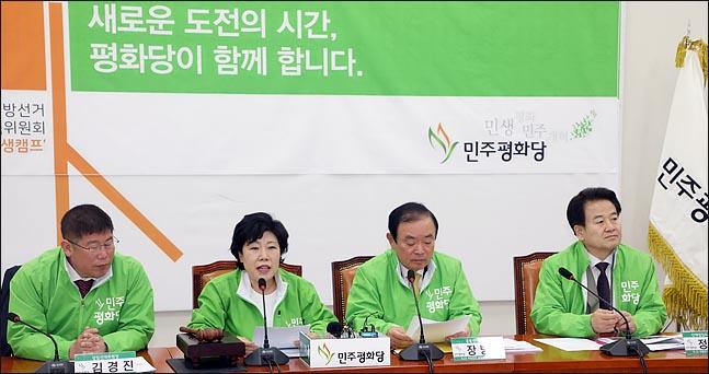 조배숙 민주평화당 대표가 지난 4일 오전 국회에서 열린 중앙선거대책위원회 회의에서 이야기하고 있다. (자료사진) ⓒ데일리안 박항구 기자