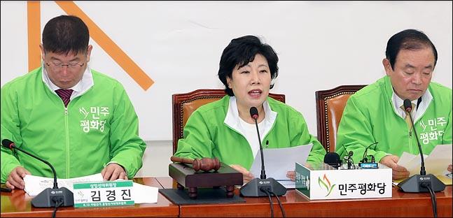 조배숙 민주평화당 대표가 4일 오전 국회에서 열린 중앙선거대책위원회 회의에서 이야기 하고 있다.(자료사진)ⓒ데일리안 박항구 기자
