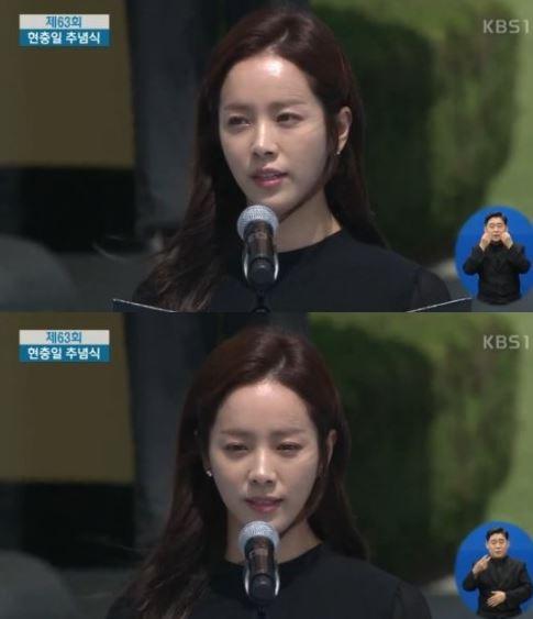 배우 한지민이 '현충일 추념식'에 참석했다. ⓒ KBS