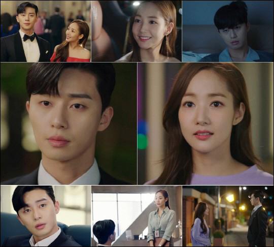 박서준 박민영 주연의 tvN 새 수목드라마