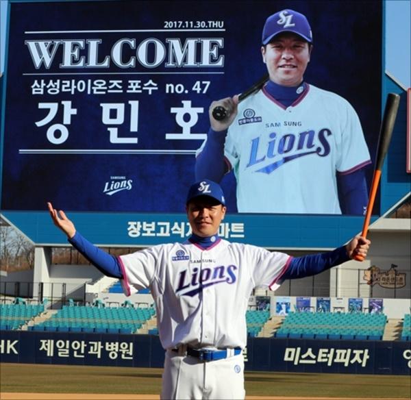 삼성 강민호. ⓒ 연합뉴스