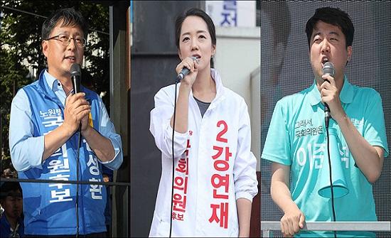 노원병 재보궐선거 김성환-강연재-이준석. (자료사진) ⓒ데일리안 홍금표 기자 <br />