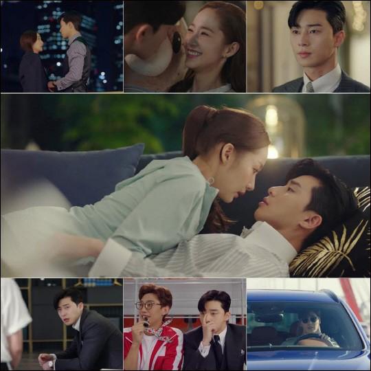 배우 박서준, 박민영 주연의 tvN 수목극