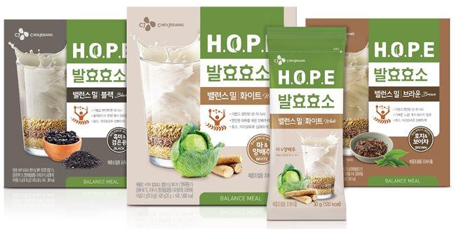 CJ제일제당 H.O.P.E 발효효소 밸런스밀 3종 이미지.ⓒCJ제일제당
