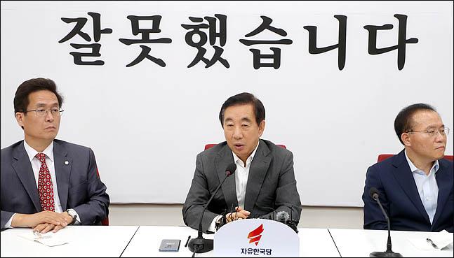 자유한국당 김성태 당대표 권한대행이 18일 국회에서 열린 현안관련 기자회견에서 발언하고 있다. ⓒ데일리안 박항구 기자