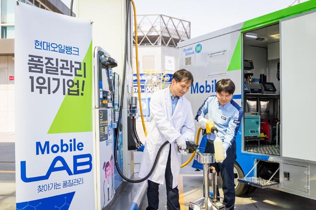 현대오일뱅크 직원들이 '모바일 랩'에 탐재된 검사장비를 활용, 석유제품 양을 측정하고 있다.ⓒ현대오일뱅크