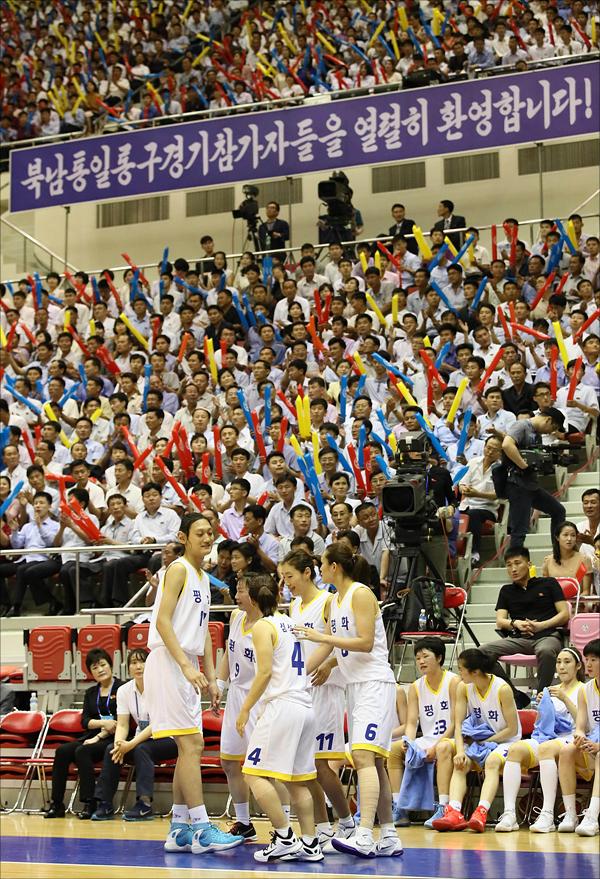 4일 평양 류경정주영체육관에서 개최된 남북통일농구경기에서 여자