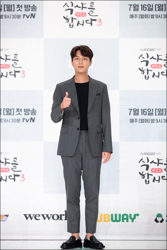 가수 겸 연기자 윤두준이 tvN 새 월화극