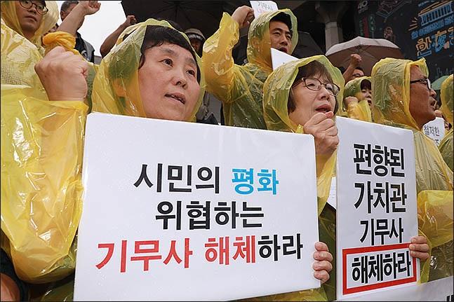 지난 9일 오후 서울 세종로 세종문화회관 계단에서 열린