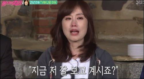 가수 이재영이 뇌경색으로 투병 중인 아버지를 언급하며 눈물을 흘렸다. SBS 방송 캡처.