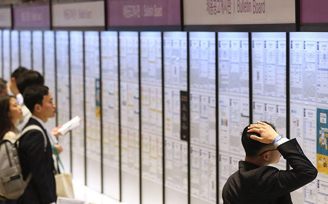 '고용대란' 취업자 증가폭 8년여 만에 최악. 서울 강남구 코엑스에서 열린 외국인 투자기업 채용박람회에서 구직자들이 채용공고 게시판을 살펴보고 있다. ⓒ연합뉴스