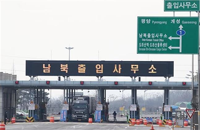 남북출입사무소 전경(자료사진) ⓒ데일리안