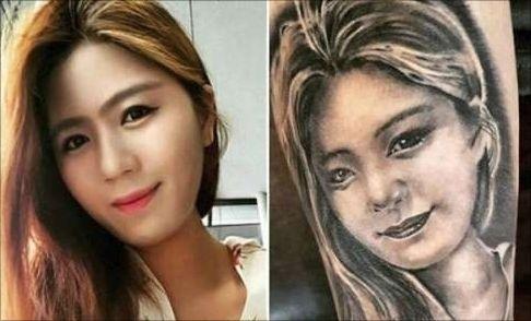 조현우 아내 문신. 조현우 인스타그램 캡처