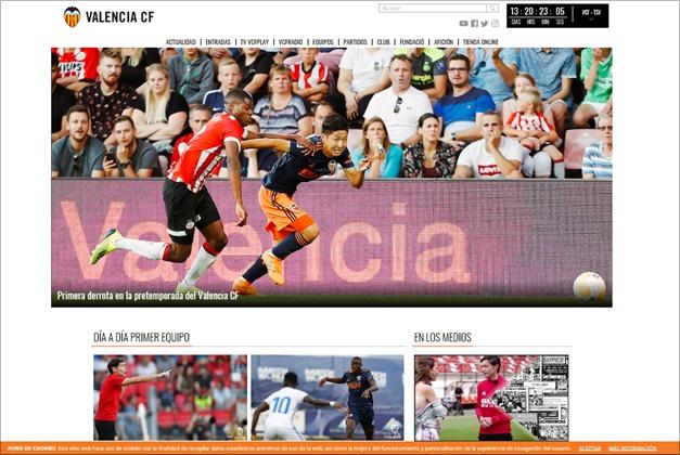이강인 활약이 발렌시아 홈페이지 메인 화면을 장식했다. 발렌시아 공식 홈페이지 캡처