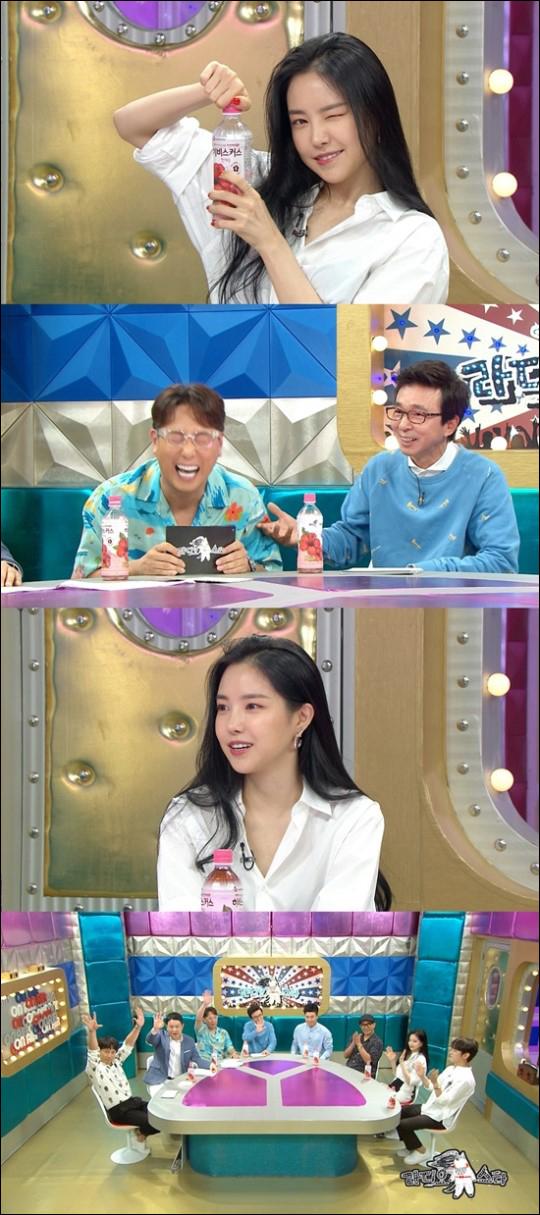 그룹 에이핑크 손나은이 MBC