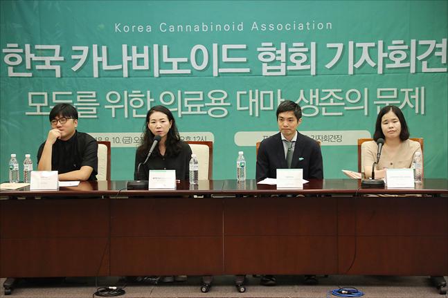 10일 서울 세종대로 프레스센터에서 의료용 대마 합법화를 위한 한국 카나비노이드 협회 기자회견이 열리고 있다. ⓒ데일리안 홍금표 기자