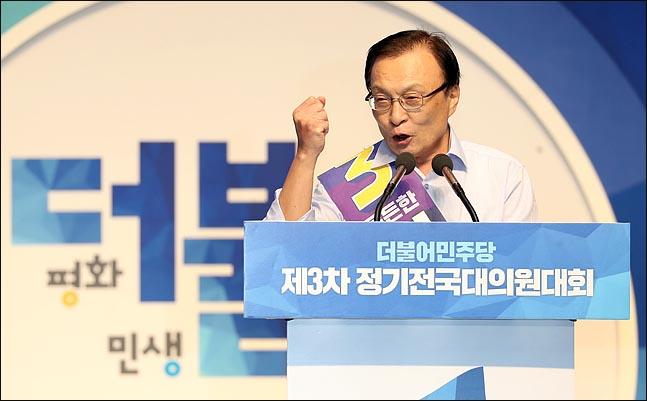 25일 오후 서울 송파구 방이동 올림픽공원 체조경기장에서 열린 더불어민주당 제3차 정기전국대의원대회에서 이해찬 더불어민주당 신임 당대표가 연설을 하고 있다. ⓒ데일리안 박항구 기자