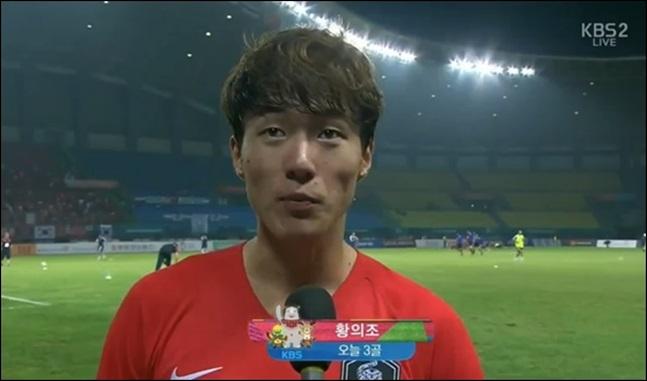 경기 후 인터뷰하는 황의조. KBS 캡처