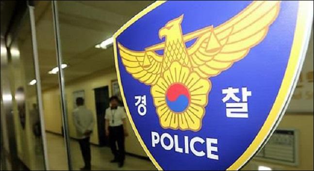 광주 북부경찰서는 3일 고등학교 1학년 여학생과 성관계를 한 혐의를 받는 기간제 교사를 입건했다.(자료사진) ⓒ데일리안