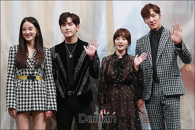 5일 오후 서울 강남구 임피리얼팰리스 서울에서 열린  MBN 새 수목드라마
