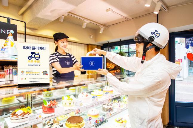 파리바게뜨가 이달부터 제빵 프랜차이즈업계 최초로 제품 배달 서비스를 시작했다.ⓒSPC