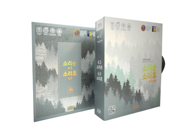 KCC숲 소리순·소리휴 샘플 북.ⓒKCC