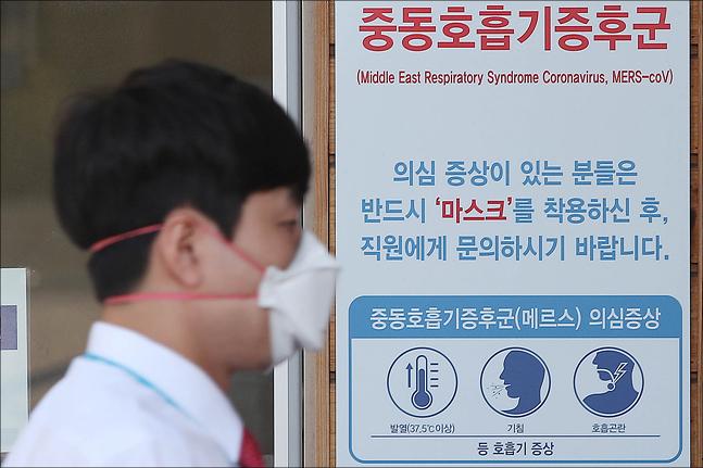 서울 종로구 서울대병원 응급의료센터에서 메르스 관련 안내문이 부착되어 있다. ⓒ데일리안 홍금표 기자