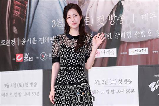 배우 진세연이 MBC 새 월화극