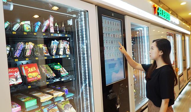 세븐일레븐은 지난달 20일부터 최첨단 자판기형 편의점