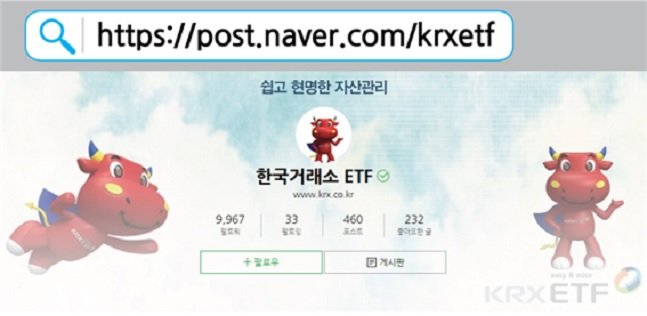 한국거래소 ETF NAVER 포스트 화면.ⓒ한국거래소