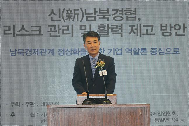민병호 데일리안 대표가 20일 오전 서울 여의도 CCMM빌딩 컨벤션홀에서 열린 데일리안 창간 14주년