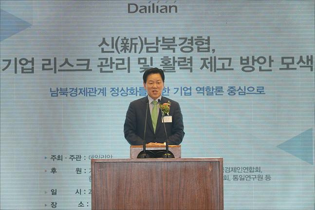 주승용 국회부의장이 20일 오전 서울 여의도 CCMM빌딩 컨벤션홀에서 열린 데일리안 창간 14주년
