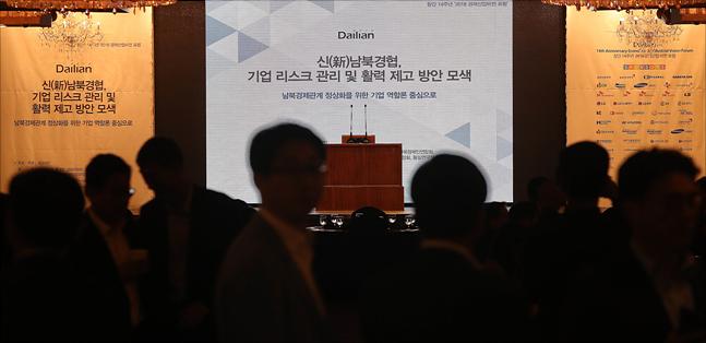 20일 오전 서울 여의도 CCMM빌딩 컨벤션홀에서 데일리안 창간 14주년