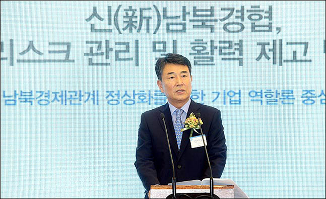 민병호 데일리안 대표이사가 20일 오전 서울 여의도 CCMM빌딩 컨벤션홀에서 열린 데일리안 창간 14주년