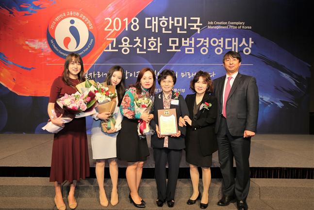 윤경주 제너시스BBQ 사장(왼쪽에서 네번째)이 지난 18일 '2018년 대한민국 고용친화 모범경영대상'에서 기념 사진을 촬영하고 있다.ⓒBBQ