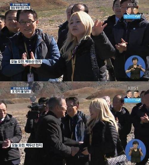 ⓒ사진=KBS1 방송캡처