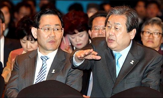 김무성 자유한국당 전 대표최고위원과 주호영 전 원내대표(자료사진). ⓒ데일리안 박항구 기자