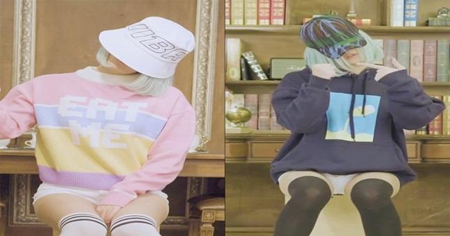 가수 민티는 데뷔곡